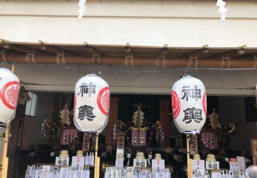 浅草三社祭に行ってきました(^O^)/