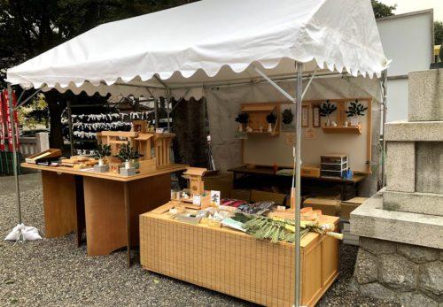 金神社 出店予定 【11月・12月プレミアムフライデー】 金の御朱印