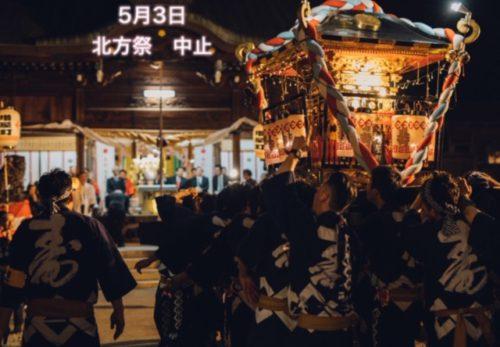 祭用品・祭衣装 セール【20%引】